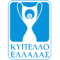 Кубок Греции